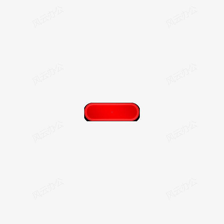 红色水晶按钮素材_红色水晶按钮 - 小白办公