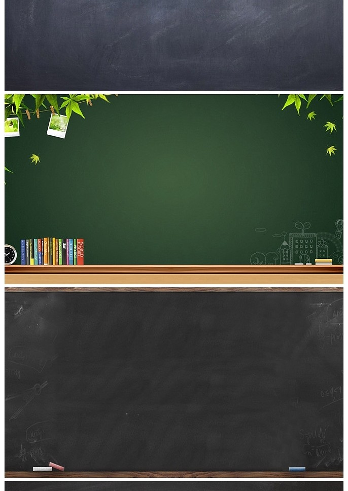 人物_校园黑板效果PPT背景图片 - 小白办公