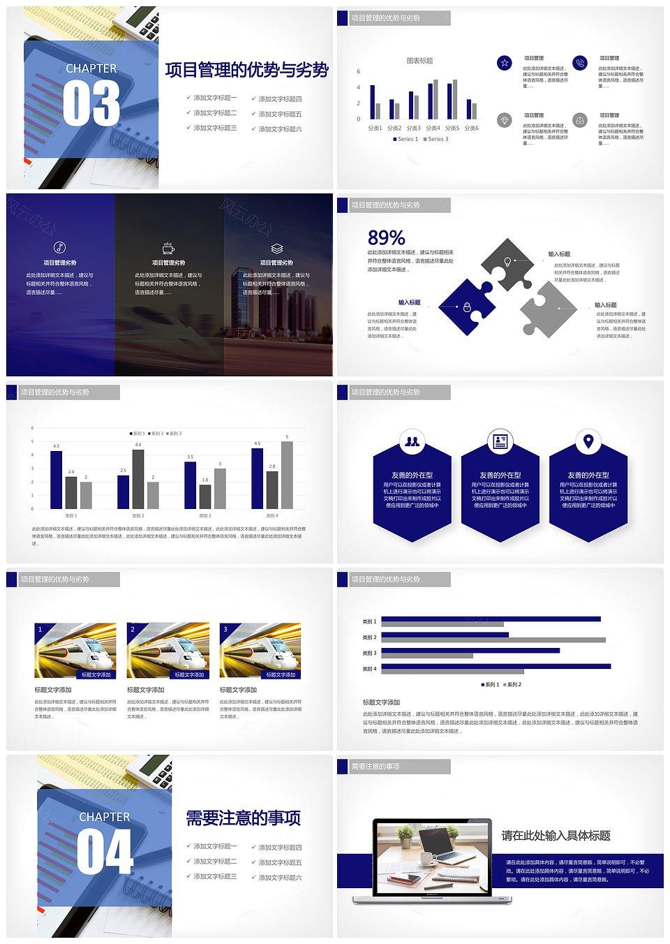 银行新员工实习心得_银行工作汇报总结信息咨询员工培训PPT模板下载_32页_其它,蓝色 ...